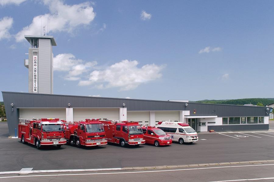 鶴居消防署